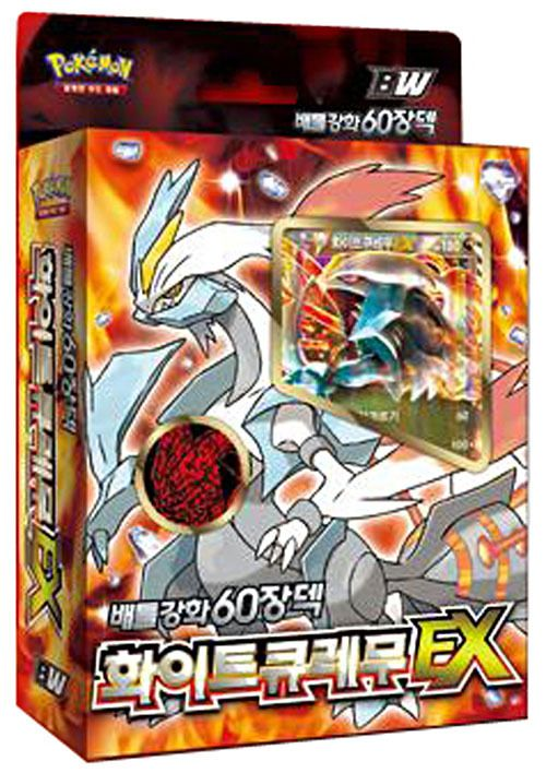 how to get an ex in every booster pack