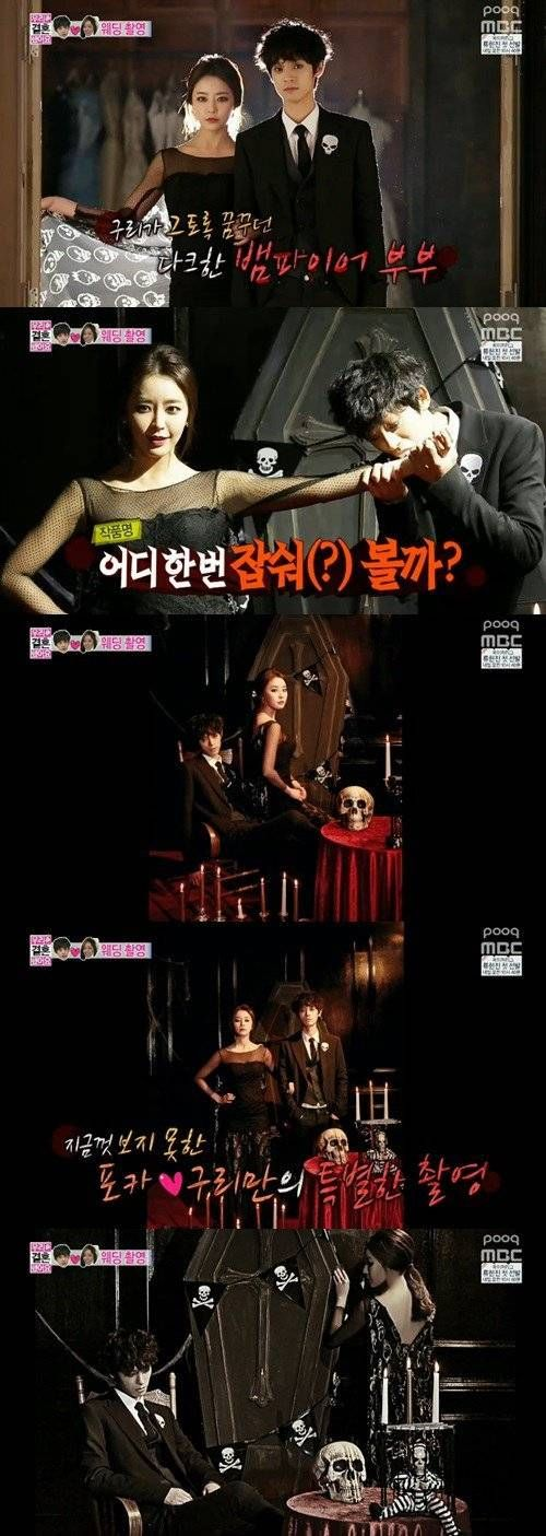 Jung Joon Young and Jung Yoo Mi's wedding photo shoot goes from scary to sweet on 'We Got Married' | http://www.allkpop.com/article/2014/03/jung-joon-young-and-jung-yoo-mis-wedding-photo-shoot-goes-from-scary-to-sweet-on-we-got-married