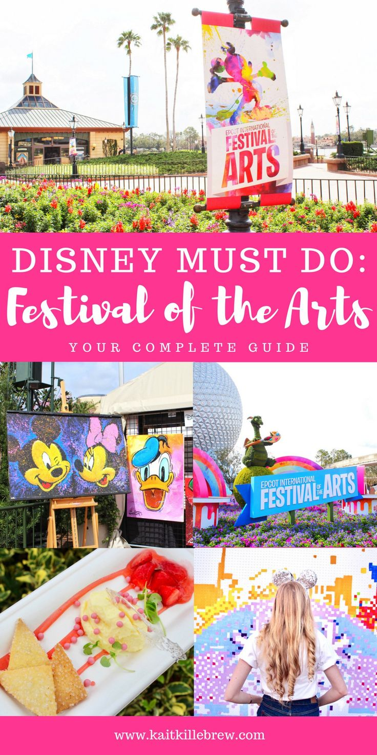 Disney Must Do | Epcot Things To Do | Festival of the Arts | Epcot Festivals | Disney Tips | Disney Parks | Epcot Activities | Walt Disney World | WDW Tips | Things to do in Walt Disney World | Epcot's International Festival of the Arts | Disney Vacation Tips | Disney Must Dos | Disney Festivals | Disney Travel Tips | Kait Around The Kingdom | Disney Blogger | @kaitkillebrew