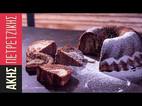 Κέικ Βανίλια-Σοκολάτα | Kitchen Lab by Akis Petretzikis - YouTube