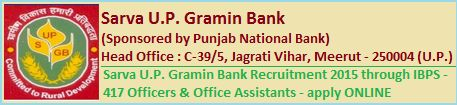 The Sarva U.P. Gramin Bank also known by UP Gramin Bank - UPGB (Sponsored by Punjab National Bank) was came into existence on 30-11-2007. The bank is working in whole Uttar Pradesh state with amalgamation of four regional rural banks with its own headquarter in Meerut district. The bank has announced the recruitment project 2015 for the posts of Officers & Office Assistants (Multipurpose) - See more at: http://www.recruitpapa.com/2014/12/sarva-up-gramin-bank-recruitment-2015.html