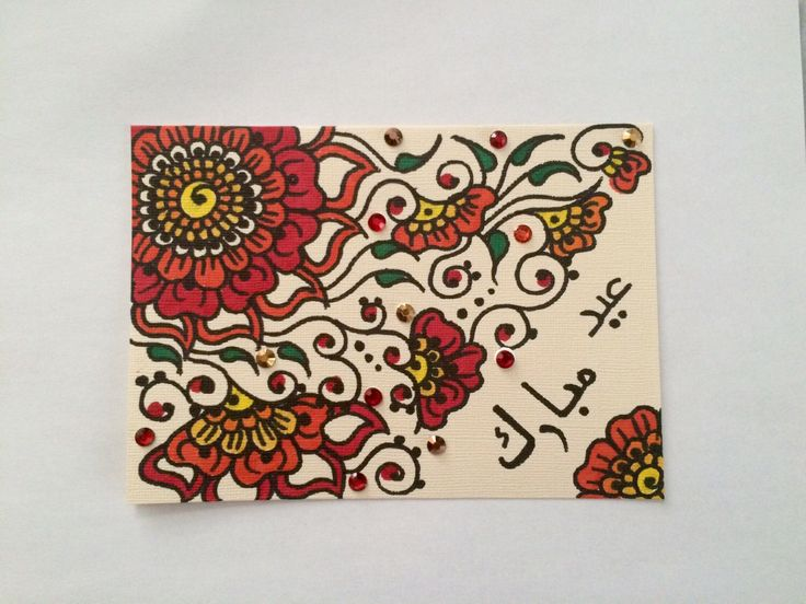 A personal favorite from my Etsy shop https://www.etsy.com/listing/271194761/eid-mubarak-card-paper-handmade-greeting