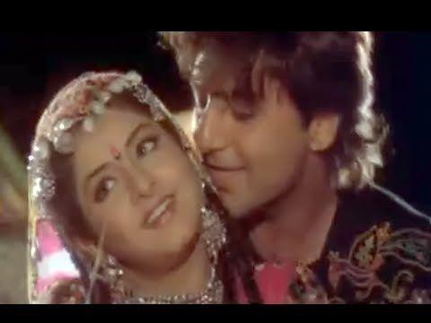 Dekhu na chain song download to tujhe aata nahi mp3