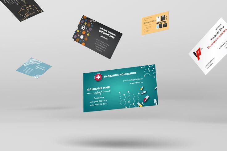 Мы каждый день добавляем для вас новые бесплатные шаблоны визиток! http://www.vizitka.ua/katalog-dizainov/