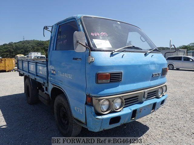 Be Forward 1975 Isuzu Elf Truck Trucks Vintage Trucks Japanese Used Cars