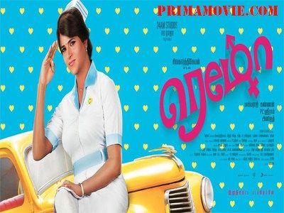 premam malayalam full movie with english subtitles  torrent