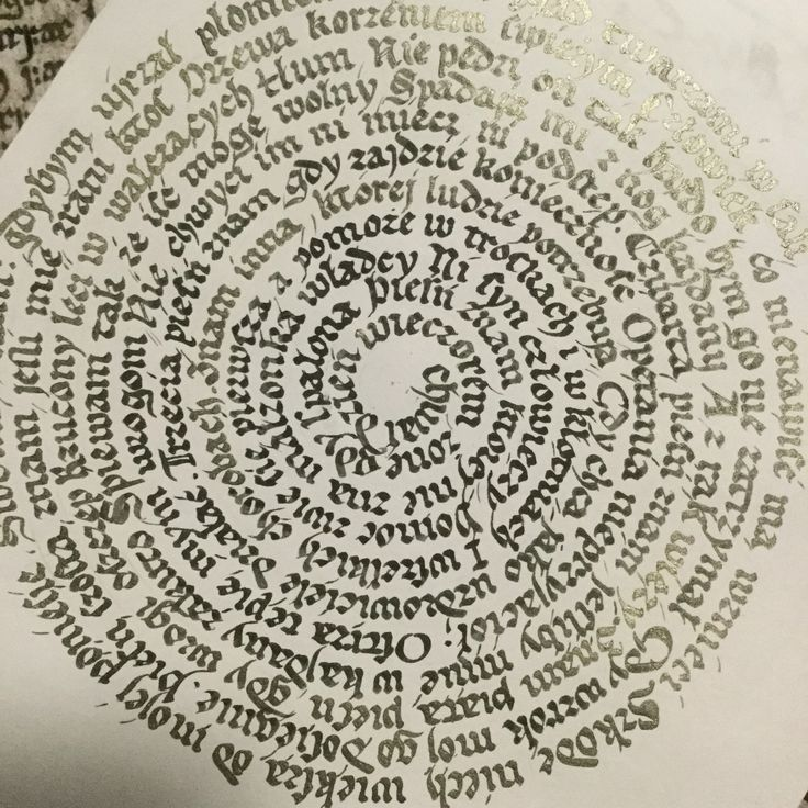 #calligraphy #earlygothic #protogothic #gothic #handwriting #handwritten #agapisze
