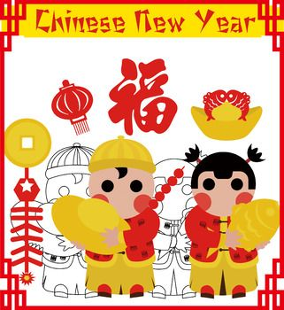This set of Chinese New Year Clip Art includes 38 images. The images come in color and black & white (png & jpg) The following illustrations are included in the set: - 4 different types of red packets - Chinese boy and girl - Lantern - 2 types of traditional Chinese money - Ice sugar gourd - Firecracker - Fish - Fu