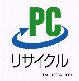 AccessJ: Recycling Old Computers in Japan