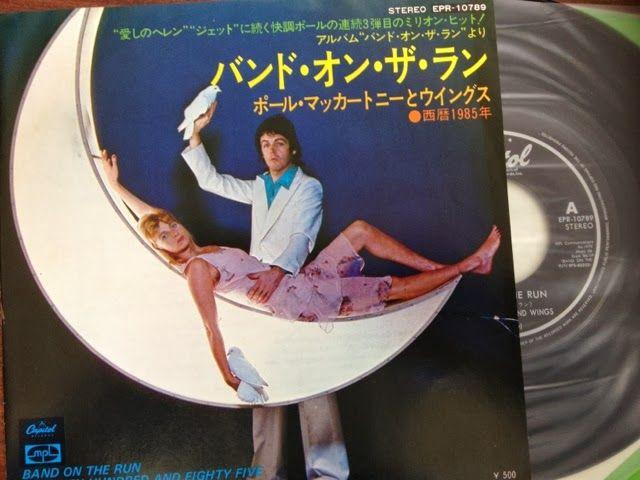 ポール・マッカートニーがやって来る!!ポール・マッカートニー、アウト・ゼアー・ジャパン・ツアー | 中古レコード店 | スノー・レコードのブログ