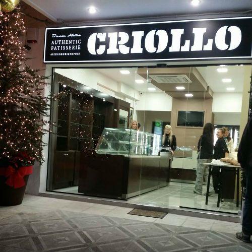 Criollo, το νέο σπίτι του Αλέρτα - Αγορά - αθηνόραμαUmami.gr