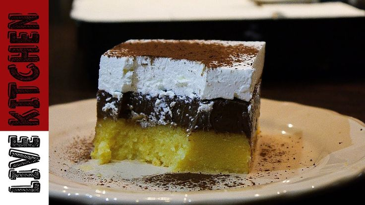 Νηστίσιμο δροσερό γλυκό ψυγείου με λίγα υλικά- Easy Pudding dessert-Live...