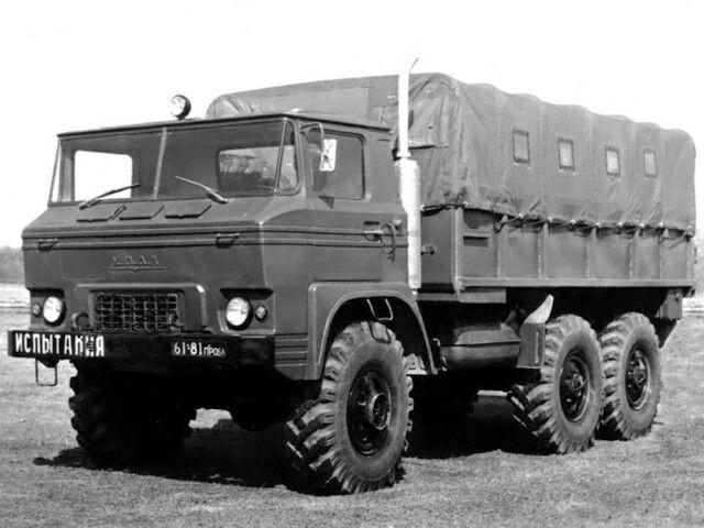 1972 Ural 379