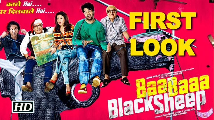 First LOOK Baa Baa Black Sheep Manish Paul Anupam Kher Kay Kay Menon , http://bostondesiconnection.com/video/first_look_baa_baa_black_sheep_manish_paul_anupam_kher_kay_kay_menon/,  #anchormanishpaul #AnupamKher #BaaBaaBlackSheepfirstlook #harjaisong #KaranJohar #manishiuliavantur #ManishPaul #manishpaulcomedy #manishpaulfarahkhan #manishpaulmovies #MickkyVirus #terebinladen2