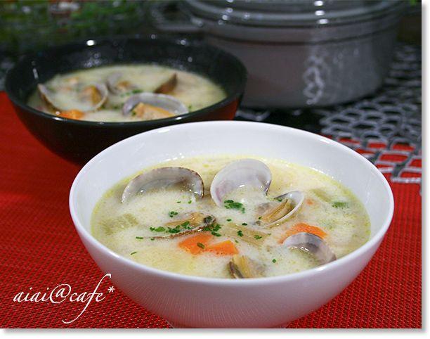 スープの季節!具だくさんボストンクラムチャウダー : aiai @cafe