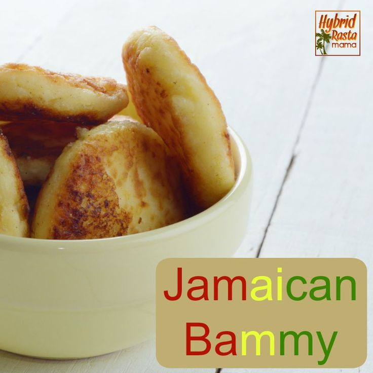 A Jamaican Bammy Recipe That Will Leave You Wanting More from HybridRastaMama.com