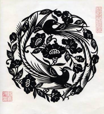 Chinese papercut... found art