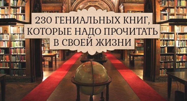 Выбор телеканала BBC иAdMe.ru.