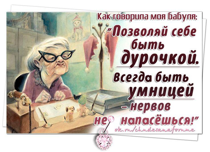 Про сына, открытка будь умницей