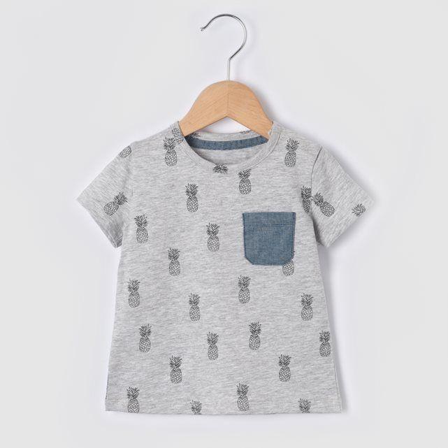 "image T-shirt ""ananas"" 1 mois-3 ans R essentiel"