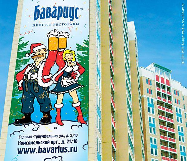 Брандмауэры  «Bavarius»