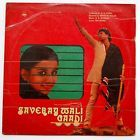 Saveray Wali Gaadi Bollywood Vinyl Lp Record OST CBS Music by RD Burman#l2941
