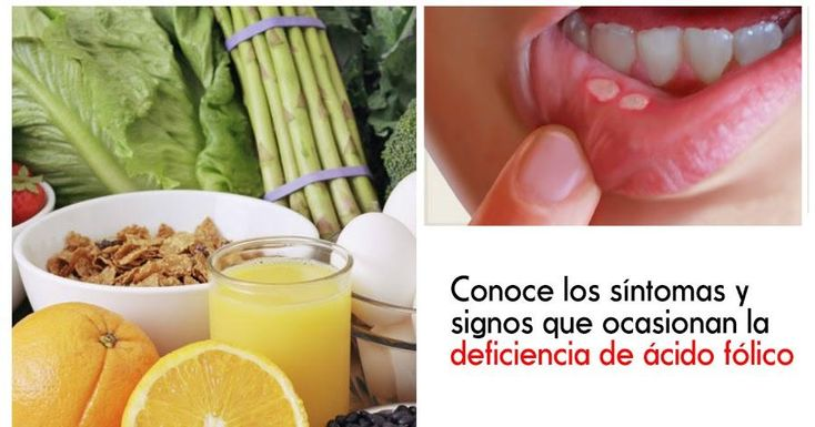 Descubre cómo se resiente tu salud ante la deficiencia de esta vitamina. ¡No puedes prescindir de ella!