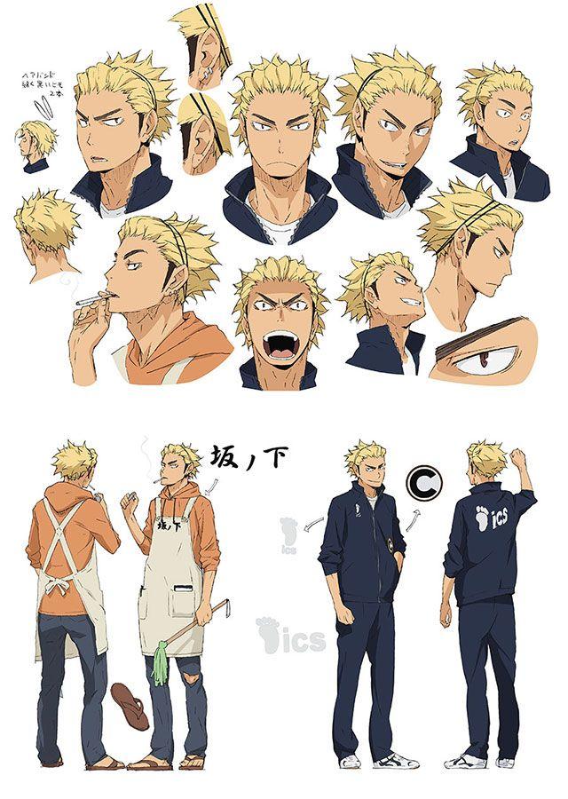 Haikyuu Character Design | www.pixshark.com - Images ...