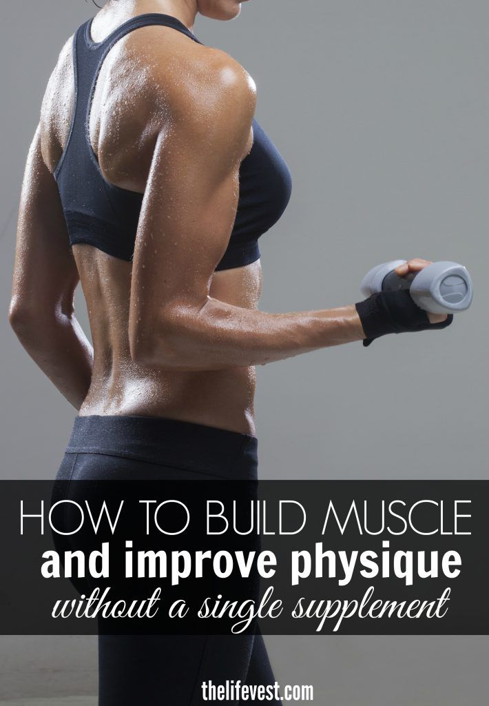 Building muscle without a single supplement is totally achievable. Many times we can't help but become attracted to the latest products and hype. But as this post explains, supplements only lead to minuscule gains at best. Real strength comes from hard work and from exercises that work multiple muscles, allowing you to gain strength in record time. Check this post out for more!
