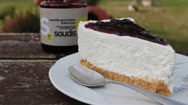 Το πιο εύκολο και αφράτο Cheesecake - The best No Bake Cheesecake Ever