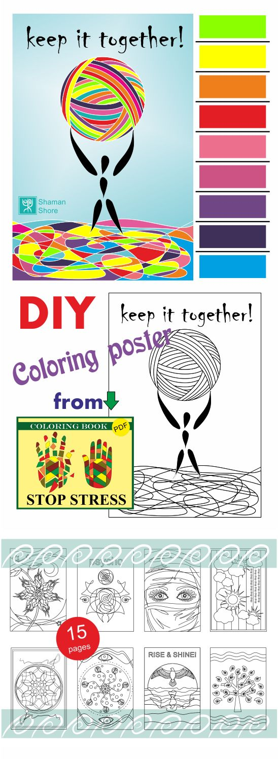 A coloring poster from a stress relief coloring book for adults. A sample for coloring ideas and inspiration. Art therapy for grown ups,  DIY coloring pages. Instant download, PDF file. Printables for adult coloring.