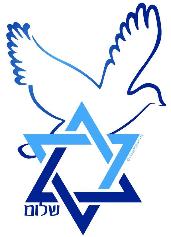 114 Best Shalom Peace Images On Pinterest Jewish Art Shabbat
