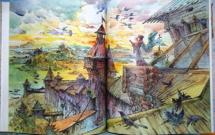 """Иллюстрация № 21 к книге """"Слово о полку Игореве"""", фотография, изображение, картинка"""