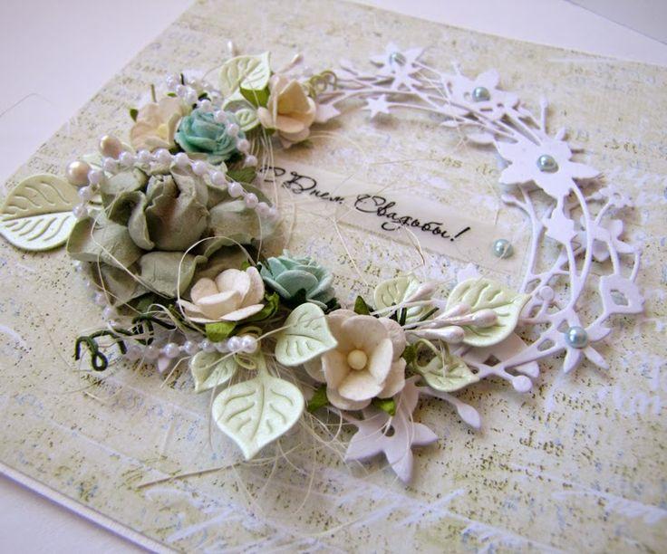 Мое настроение: Свадебные открытки