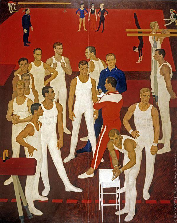 Дмитрий Жилинский, «Гимнасты СССР». 1965