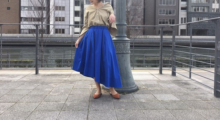 asymmetry skirt royalblue