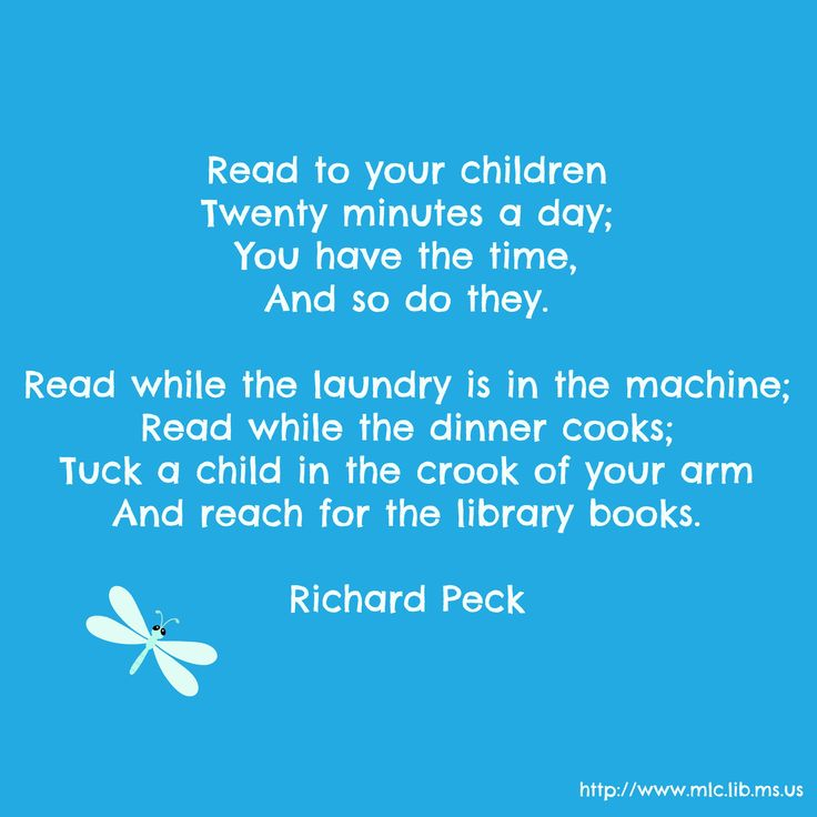 Read To Your Children! We Love This Richard Peck Poem