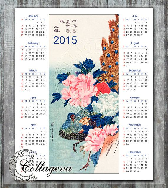 2015 Printable Calendar, DIY Year Calendar, Japanese peacock and flowers, vintage, Instant Download, 8x10 inch, wall art by collageva