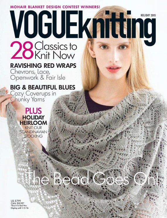 45acc6d08ed3 Vogue Knitting Magazines