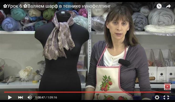 Новый бесплатный видео МК по валянию - Ярмарка Мастеров - ручная работа, handmade