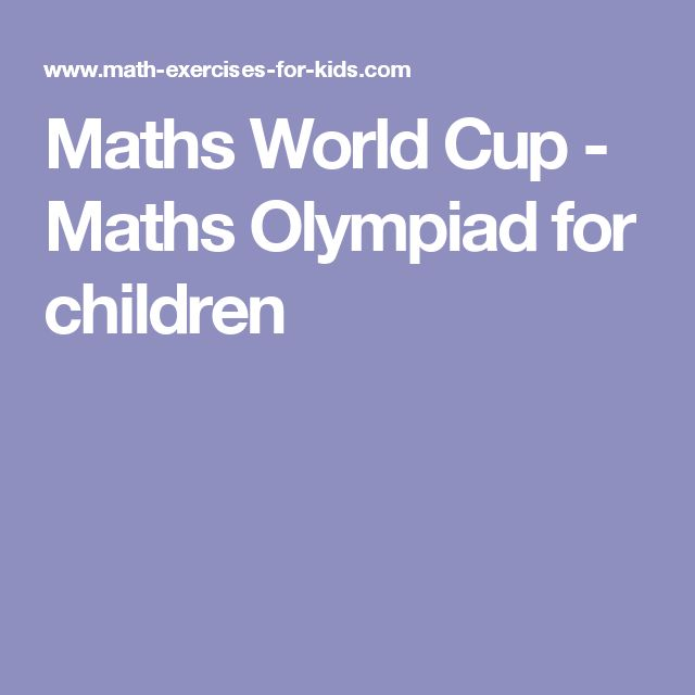 Maths World Cup - Maths Olympiad for children