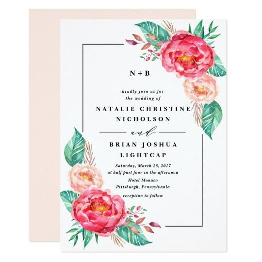 Elegant Tropical Watercolor Flower Wedding Invitations