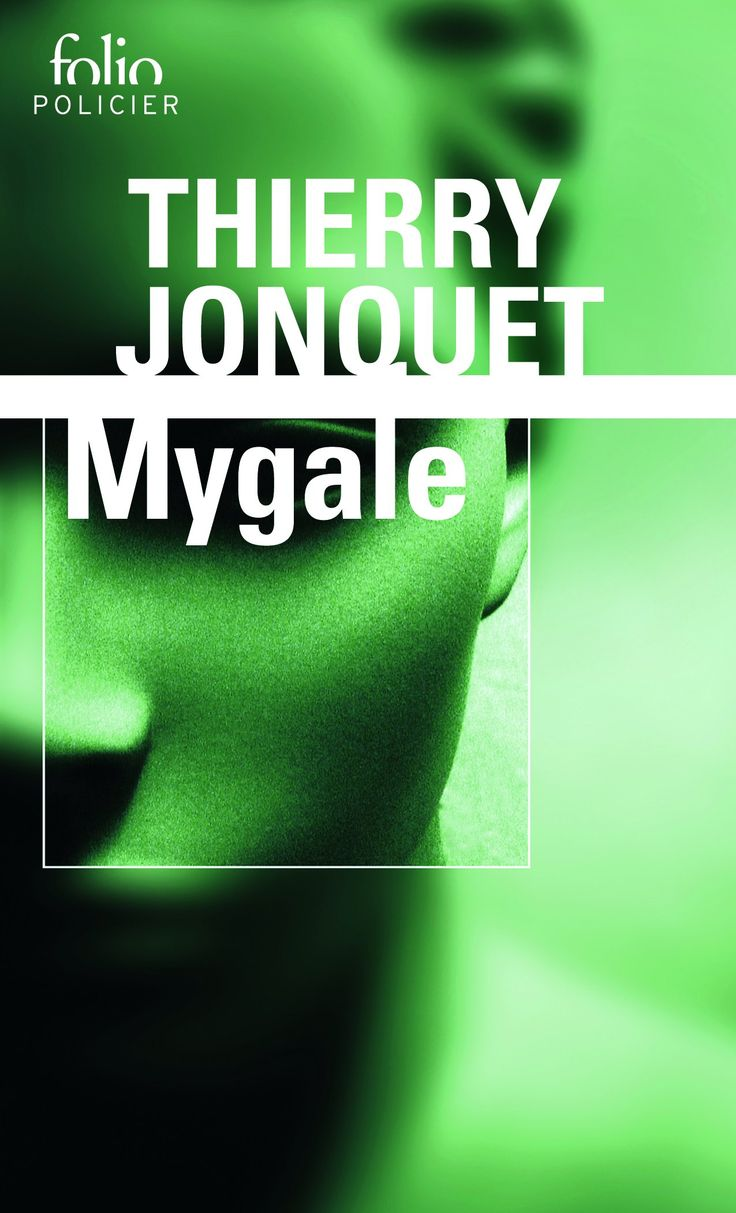 Amazon.fr - Mygale - Thierry Jonquet - Livres