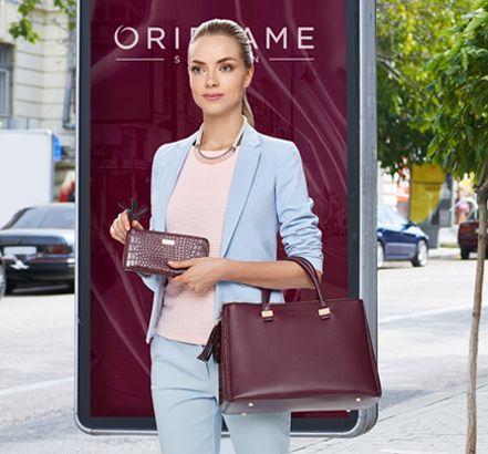 Мой бизнес – Раздел для Консультантов | Oriflame