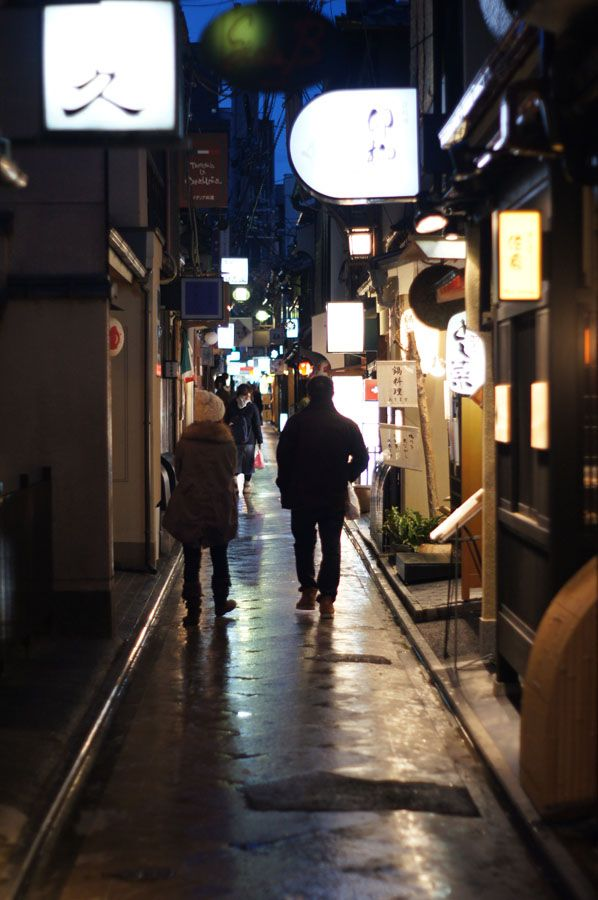 Pontochō, Secret Alleys in Kyoto