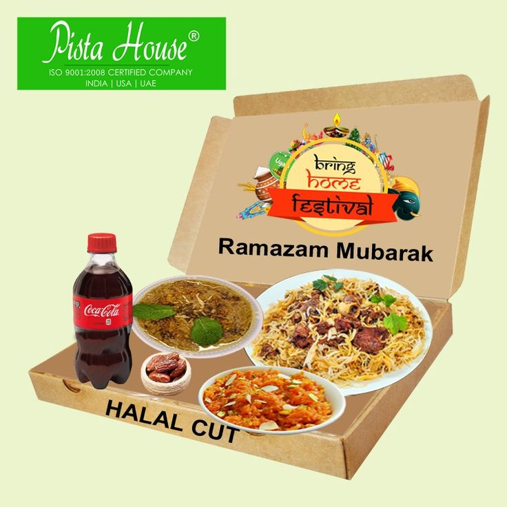 ‪#‎Ramadan‬ special offer! Order ‪#‎PistaHouse‬ Mutton combo with Dates, Mutton Haleem, Mutton Biryani, Gajar ka Halwa and coke only at ‪#‎BringHomeFestival‬.Get 20% discount on all Ramzan food items. Hurry up! Limited offer!