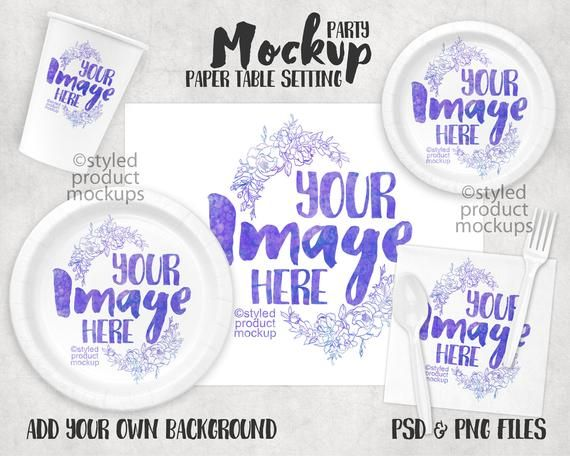 Paper Party Table Set Mockup Add Your Own Image And Background