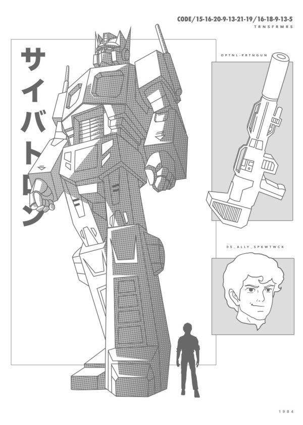 Optimus Prime By Eden Design Metal Posters Cgi Pinterest