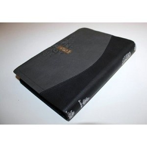 Arabic Language New Van Dyck Bible Slim design Gray Edges, Nice Imitation Leather Cover 2008 الحياة مع الله ب المسيح