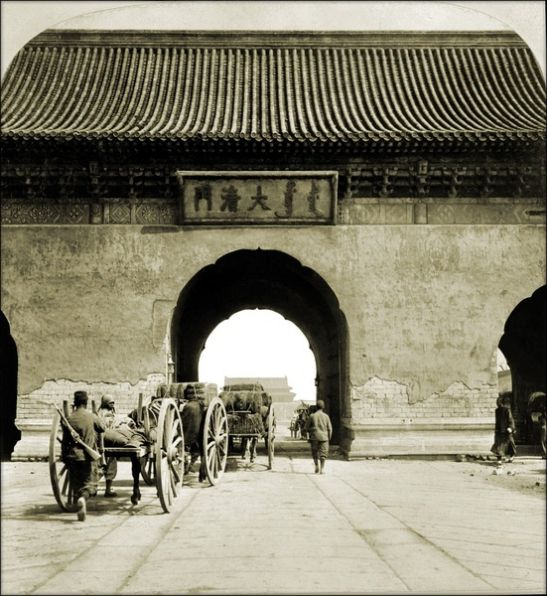 China antiga (05)